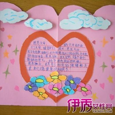 【图】幼儿感恩卡片制作图片欣赏 培养感恩之心
