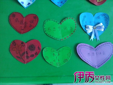 【图】欣赏幼儿园感恩卡图片 如何书写感人的感恩节祝福语