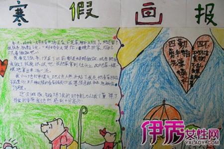 【图】儿童绘画手抄报图片欣赏 盘点儿童学画画的六大好处