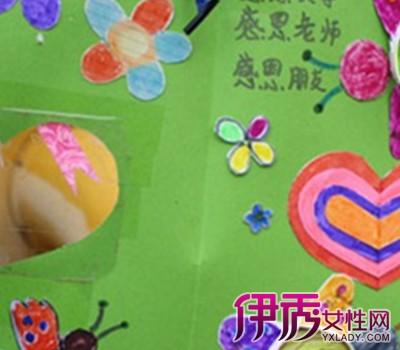 【图】幼儿园感恩节贺卡手工制作展示