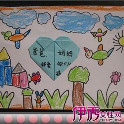 【图】幼儿园感恩节手抄报图片欣赏 了解真实的节日起源