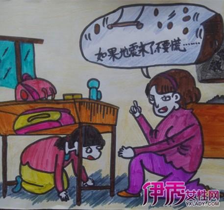 防震减灾儿童画