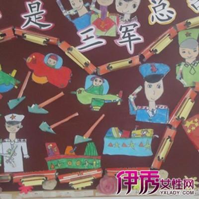 【图】欣赏幼儿园海陆空主题墙图片 介绍7大设计要点