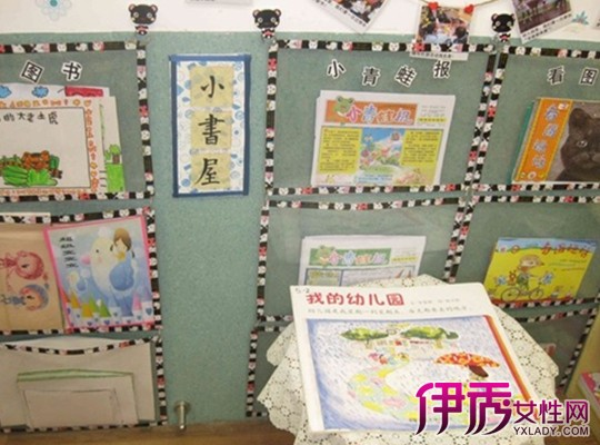 幼儿园托班第一学期班级计划