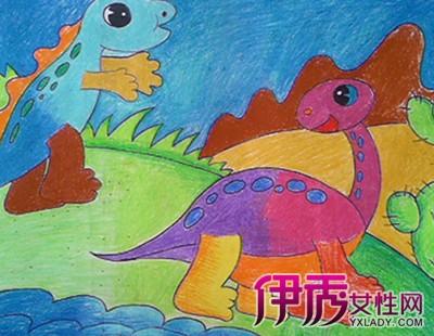 【图】儿童画恐龙图片欣赏 向你介绍绘画对儿童的好处-儿童画恐龙