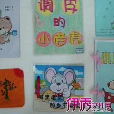 【图】欣赏幼儿园自制图书的照片 了解幼儿创作的乐趣
