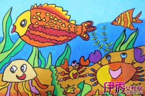 【图】儿童海洋绘画图片欣赏 3步教你指导孩子作个性儿童画