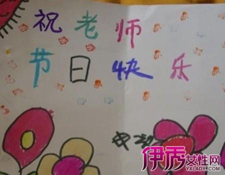 【图】幼儿手工制作新年贺卡图片欣赏 让你在快乐的环境中教学