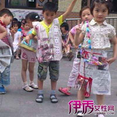 【图】报纸做的儿童服装图片欣赏 教你如何做出环保衣服-小男孩穿着图片
