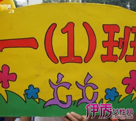 【图】幼儿园班牌设计手工作品展示