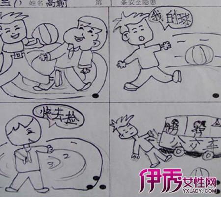 可爱的儿童简笔画作品欣赏12张
