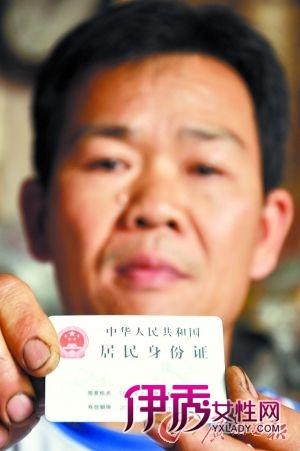 身份证查银行卡_市民持身份证办理 银行卡 时