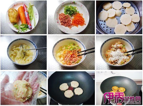 【图】早餐饼的做法大全图解 教你快速做出美味早餐