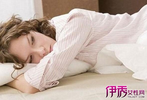 心气虚血瘀的症状|life.yxlady.com-伊秀生活小常