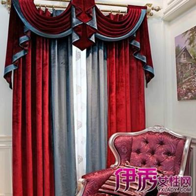 【图】盘点酒红色西式窗帘图片