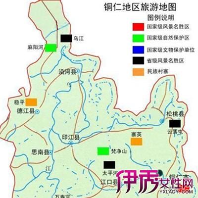 【图】贵州铜仁地区地图参考 铜仁5大著名旅游景点你知道吗
