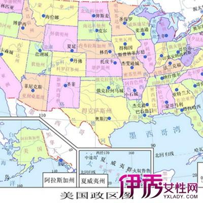 【美国地理】【图】美国地理位置介绍