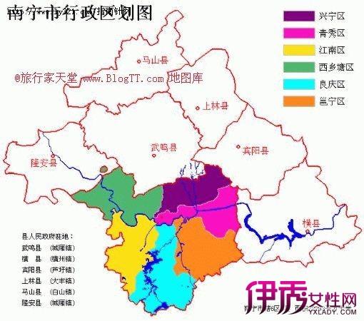 【图】关于南宁行政区划图 从地理位置和历史文化两