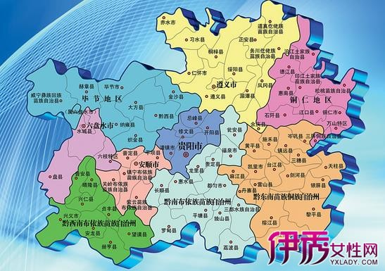 八年级地理人口教案_贵州省人口和地理