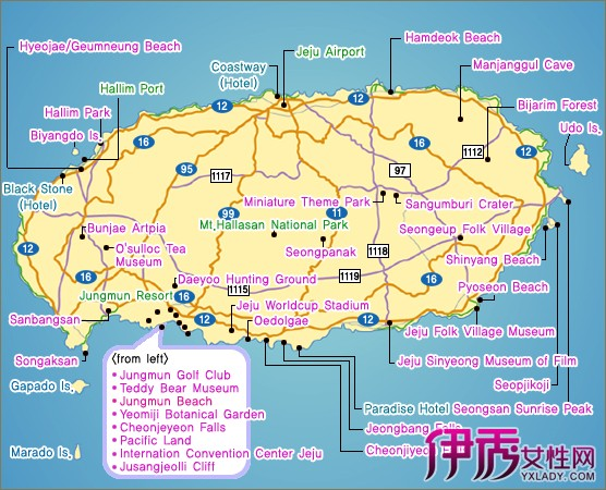 【图】跟着济州岛地图去旅行 盘点其地方特产与节庆活动