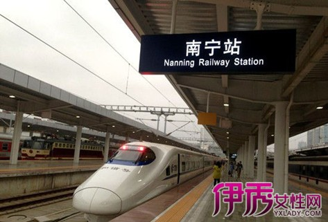 南宁广州高铁