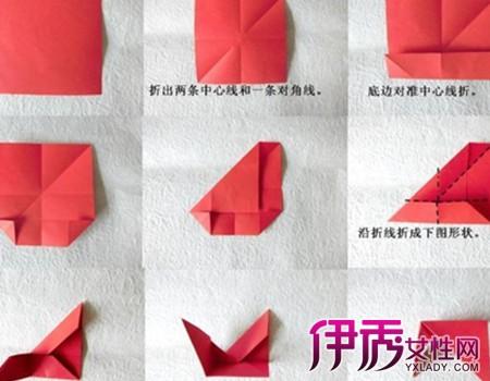 玫瑰花的折法图解 详细教程让自己DIY玫瑰送情人图片