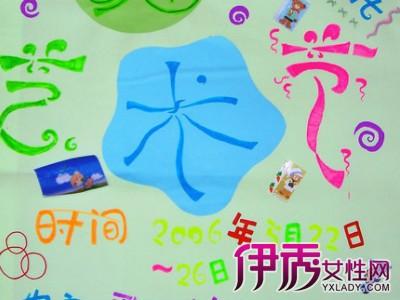 校园艺术节海报手绘图片