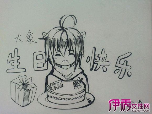 生日快乐卡片手绘图片