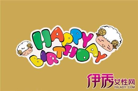 儿童生日祝福语图片