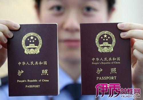 2017办理护照要求|办理护照是现场照相还是自己准备照片|护照照片尺寸着装的要求有哪些